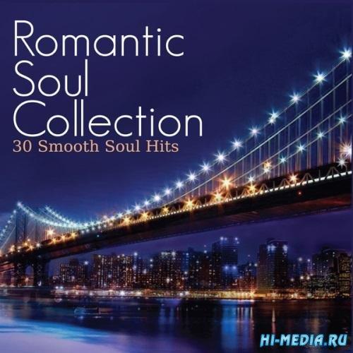 Jay R & Jaya: Romantic Soul Collection (2014)