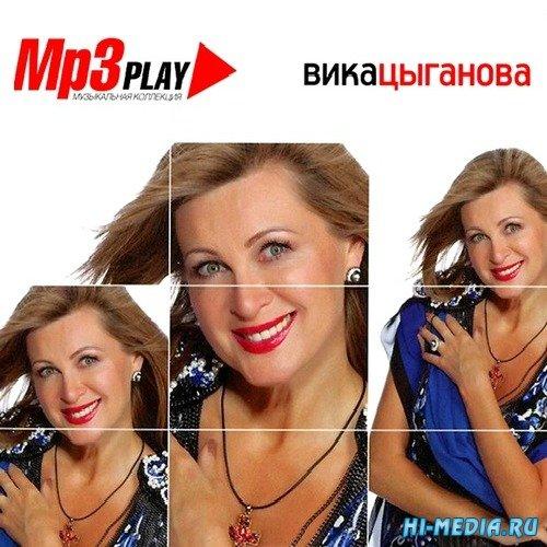 Вика Цыганова - MP3 Play (2014)