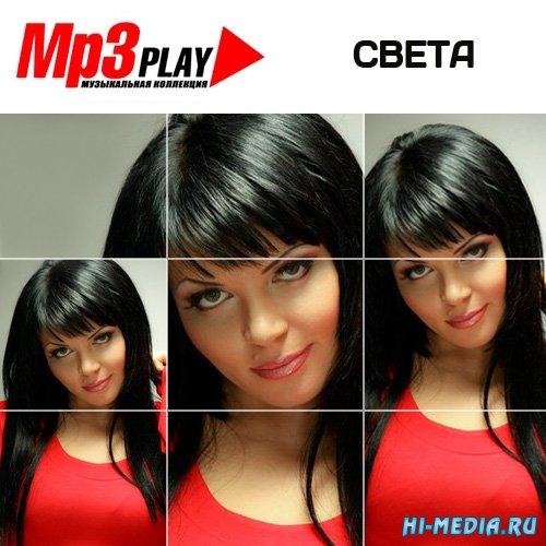 Света - MP3 Play (2014)