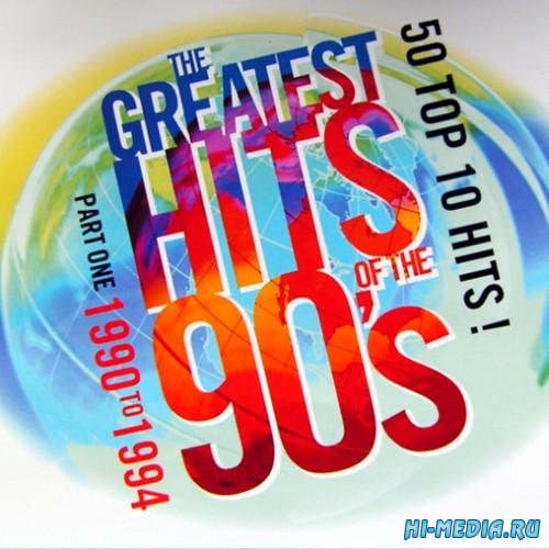 The Greatest Hits 90's (2014)