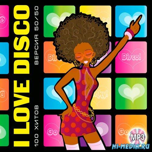I Love Disco (2014)