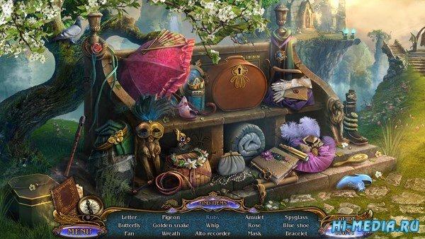 Тропа мечтаний: Два Королевства Коллекционное издание (2014) RUS