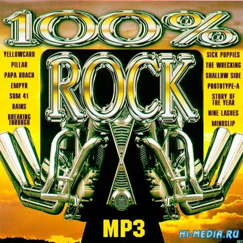 100% Rock (2014)