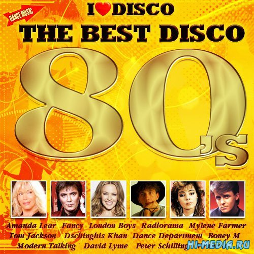 The Best Disco 80 's (2014)