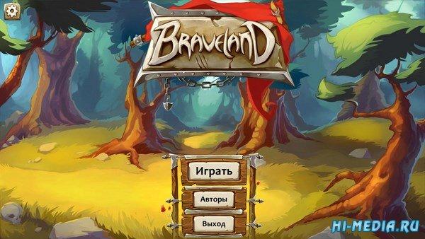 Braveland (2014) RUS