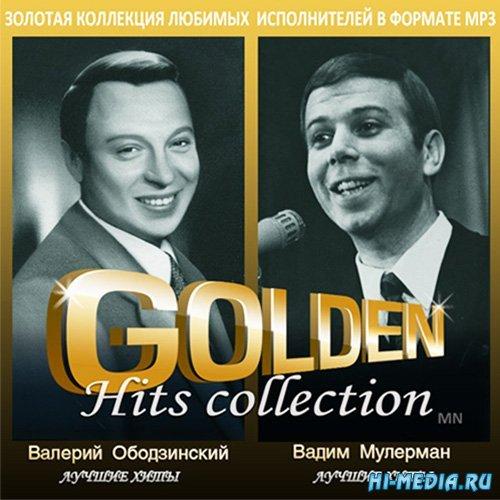 Golden Hits Collection - Валерий Ободзинский, Вадим Мулерман (2014)