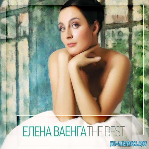 Елена Ваенга - The Best (2CD) (2014)