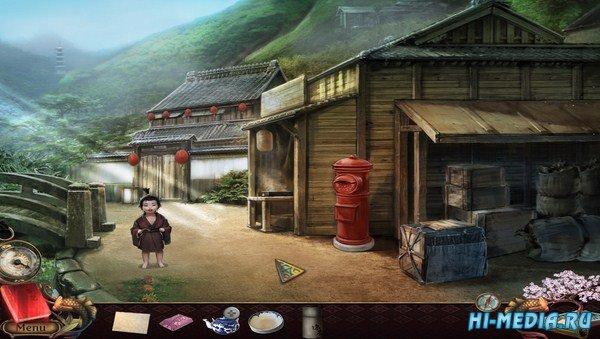 Runaway Geisha Gold Edition (2014) ENG