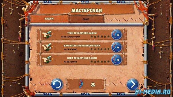 Башни юрского периода (2014) RUS