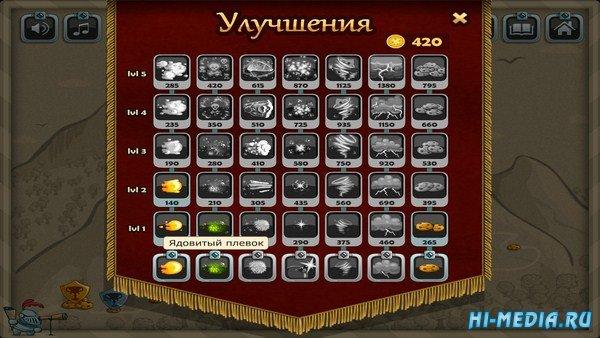 Драконовы меры (2014) RUS