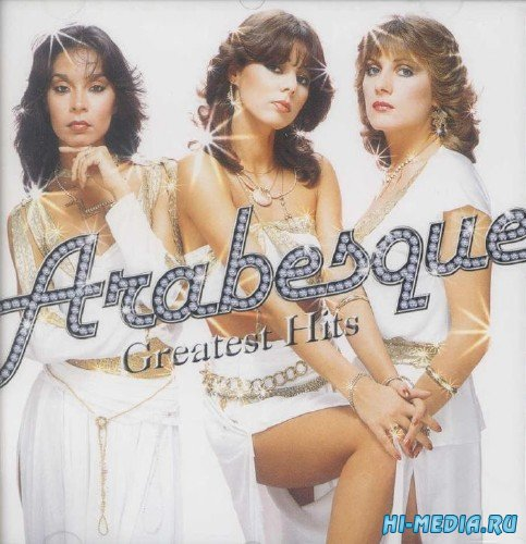 Arabesque - Greatest Hits / Disco (2014) Lossless