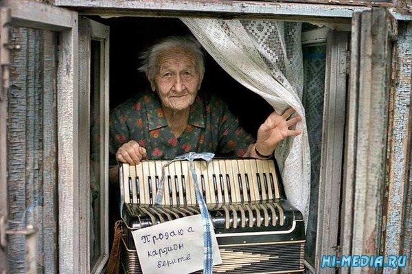 Такой разный аккордеон
