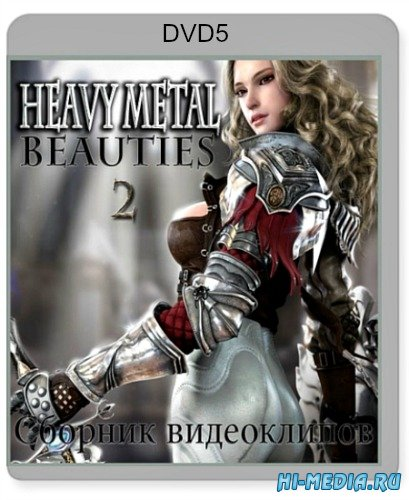 Сборник видеоклипов - Heavy Metal Beauties #2 (2014) DVD5