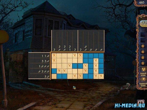 Загадки призраков 2: Угадай картинку (2014) RUS