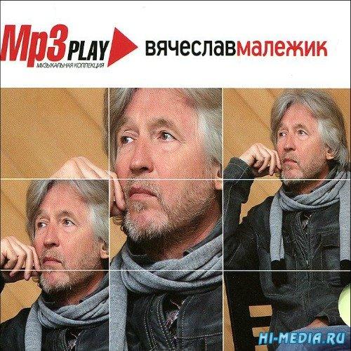 Вячеслав Малежик - MP3 Play (2014)