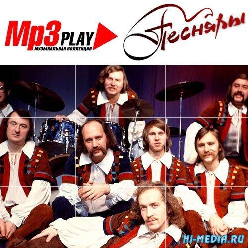 Песняры - MP3 Play (2014)