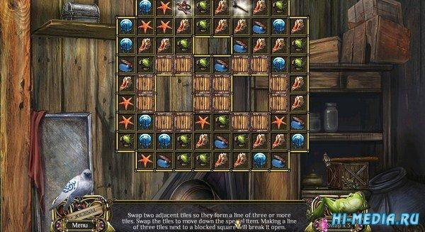 The Far Kingdoms 3: Elements (2014) ENG