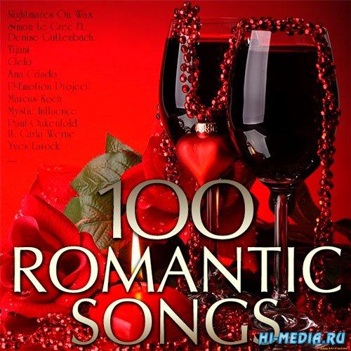 100 Romantic Songs (2014)