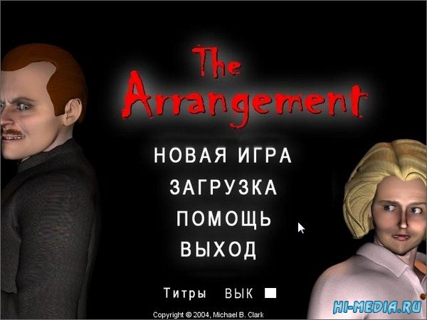 The arrangement (2004) RUS