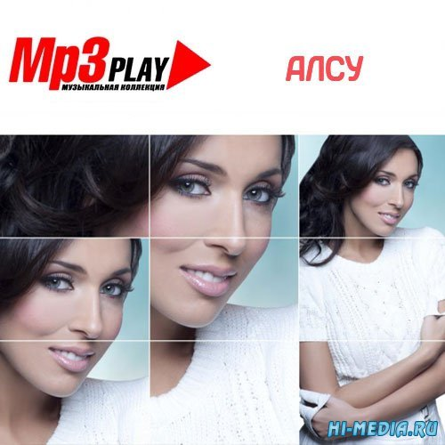 Алсу - МР3 Play (2014)