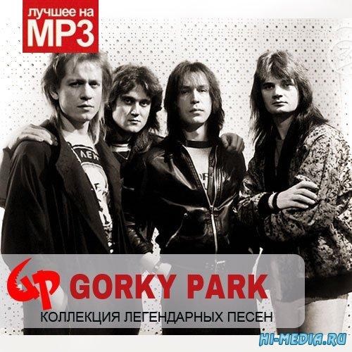 Gorky Park. Коллекция легендарных песен (2014)