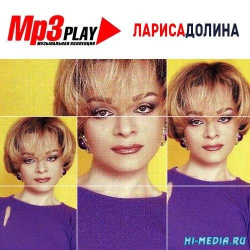 Лариса Долина - MP3 Play (2014)