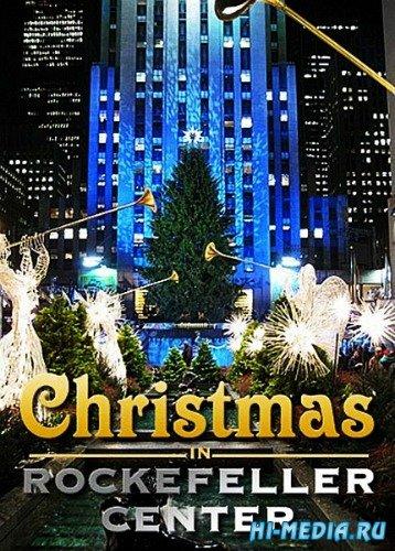 Christmas in Rockefeller Center (2014) HDTVRip