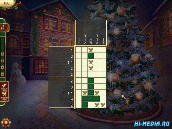 Рождественские загадки: Угадай картинку (2014) RUS