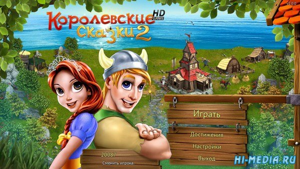 Королевские сказки 2 (2014) RUS