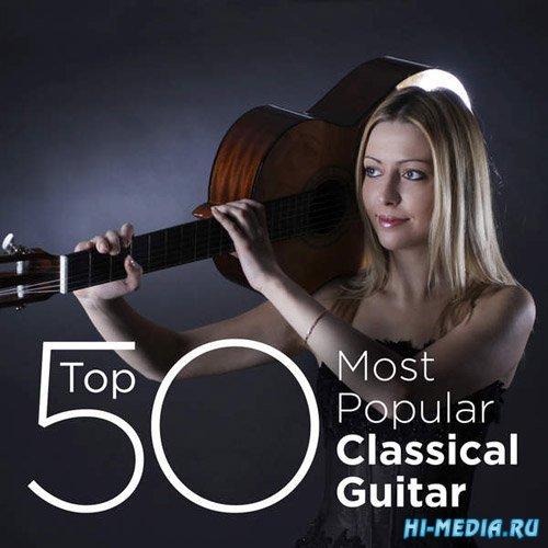 Top 50 Most Popular Classical Guitar (2014)