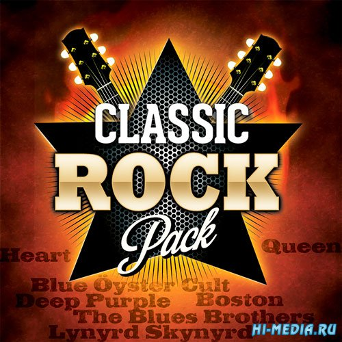 Classic Rock Pack (2015)