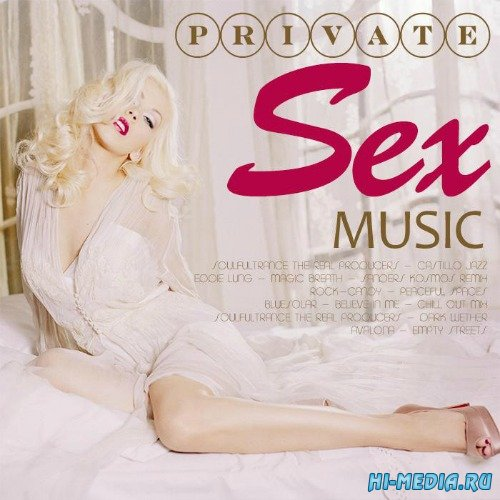 Private Sex Music (2015)