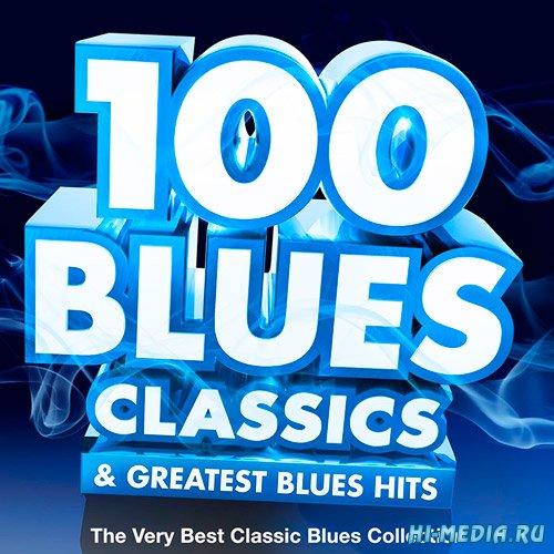 100 Blues Classics & Greatest Blues Hits (2015)