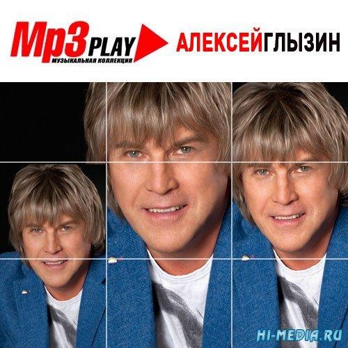 Алексей Глызин - MP3 Play (2015)
