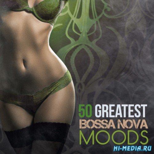 50 Greatest Bossa Moods (2015)