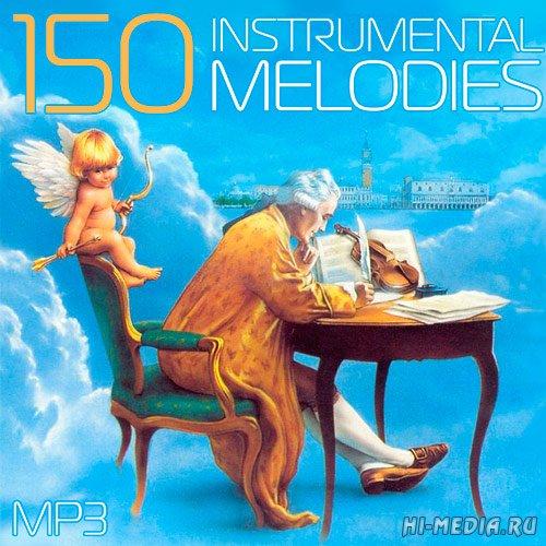 150 Instrumental Melodies (2015)