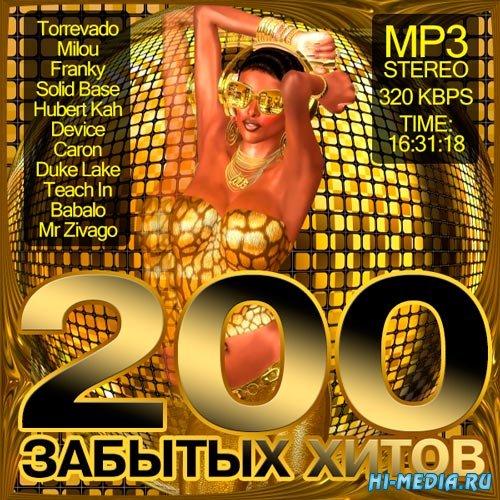 200 Забытых Хитов (2015)