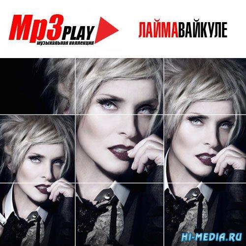 Лайма Вайкуле - MP3 Play (2015)