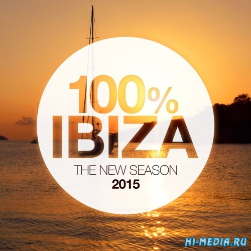 100% Ibiza - The New Season (2015)