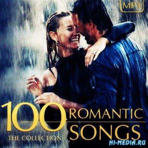 100 Romantic Songs (2015)