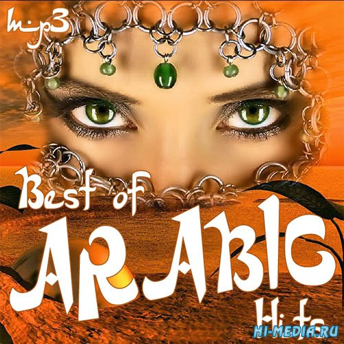 Best Of Arabic Hits (2015)