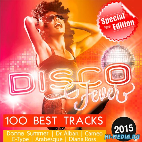 Disco Fever Special Edition (2015)