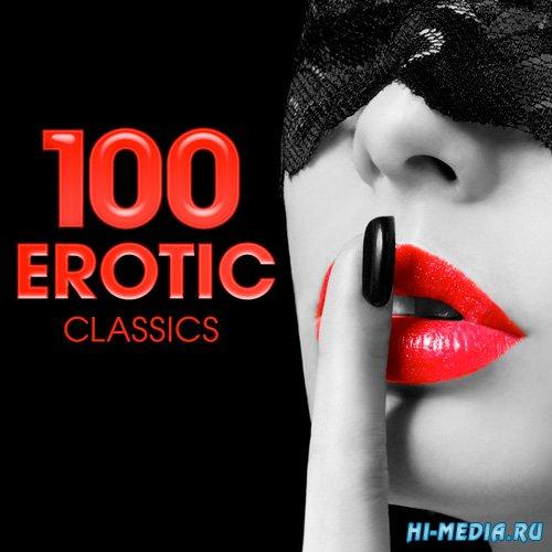 100 Erotic Classics (2015)
