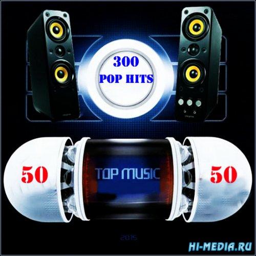 Top 300 Pop Hits 50x50 (2015)