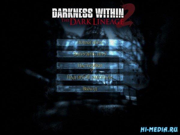 Darkness Within 2: Темная родословная (2011) RUS