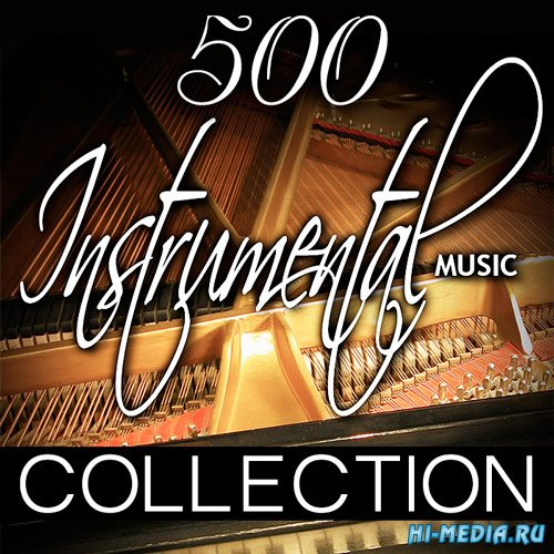 500 Instrumental Music Collection (2015)