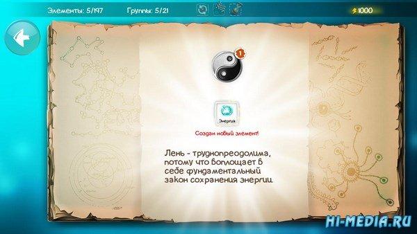 Doodle God: Секреты Генезиса (2015) RUS