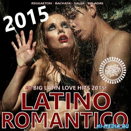 Latino Romantico (2015)