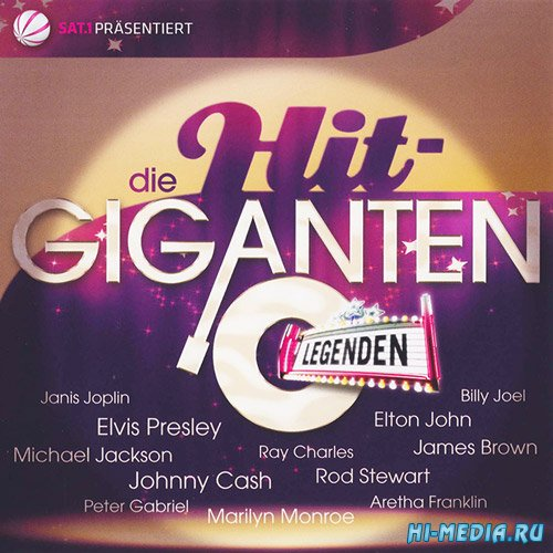 Die Hit-Giganten - Legenden (2015)