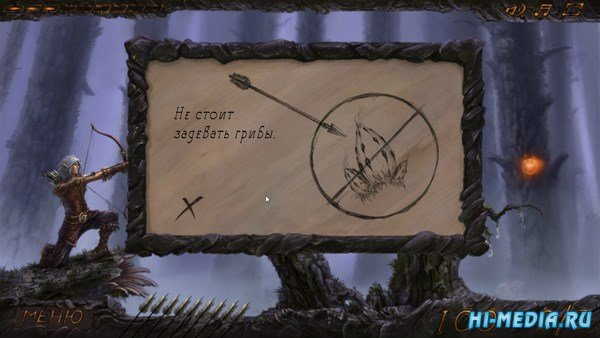 Антир: Путь лучника (2015) RUS